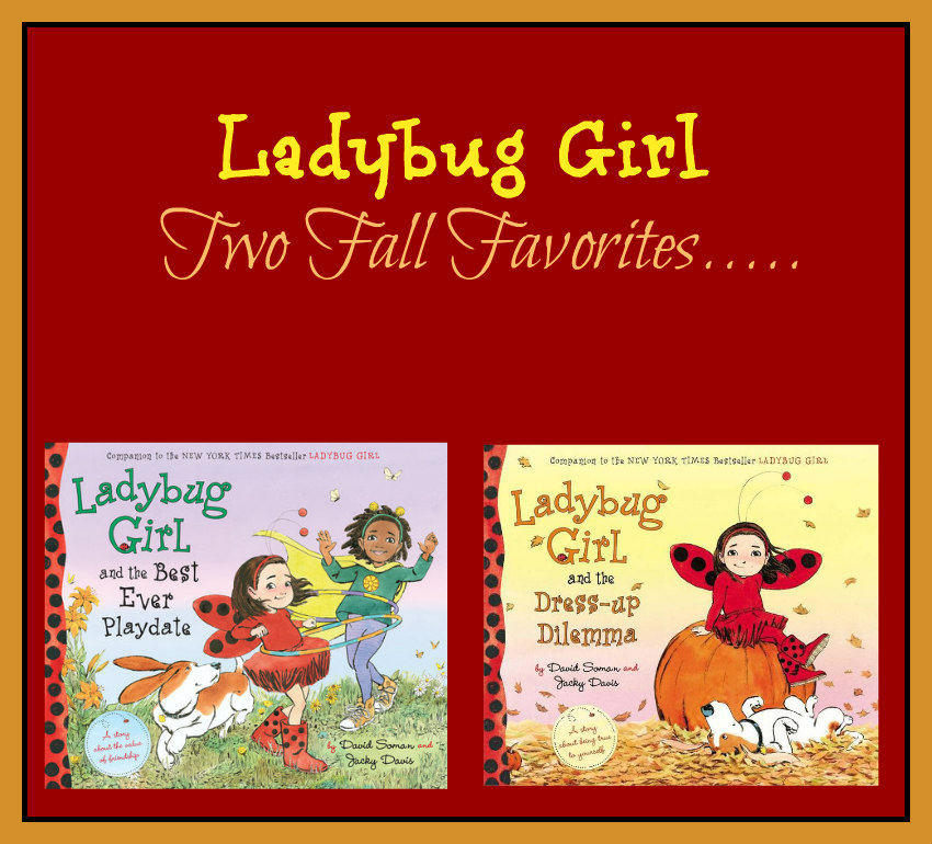 ladybug girl favorites
